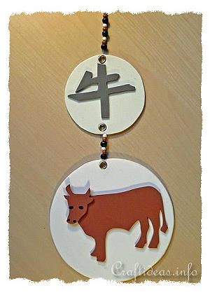 Chinese New Year Ox Pendant - Whole Ox