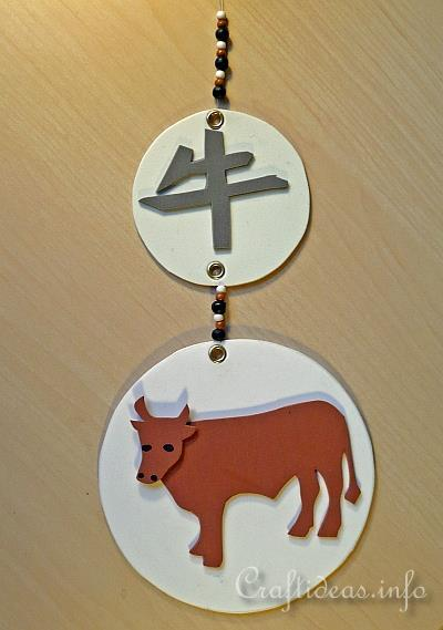 Chinese New Year Ox Pendant - Whole Ox 400